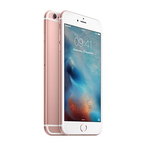 Apple iPhone 6s Plus 128GB Růžově zlatá